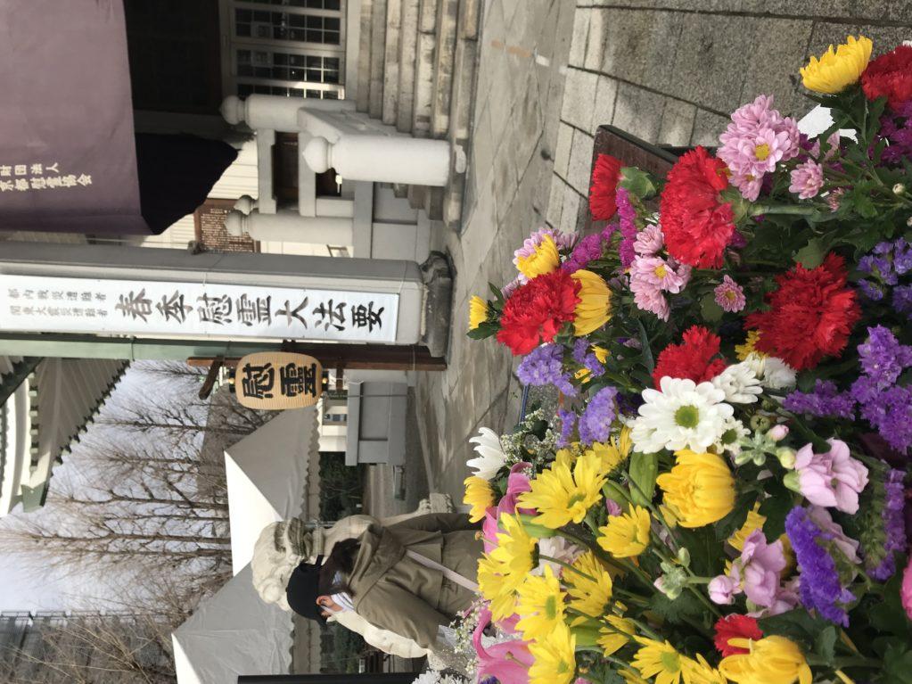 東京慰霊堂では殉難者の供養の準備。