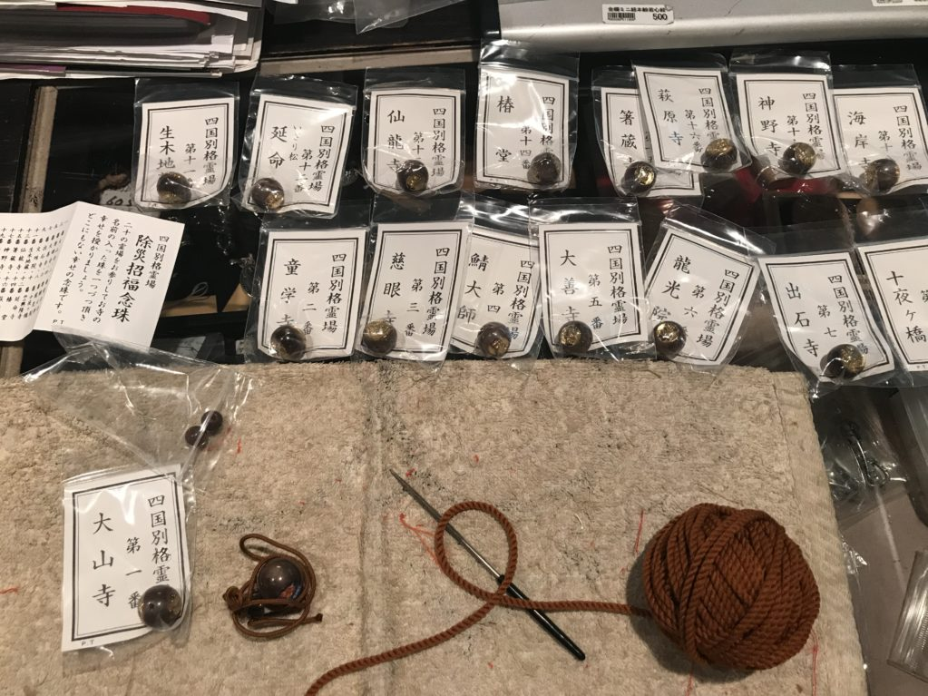 四国番外20番の念珠作り。
